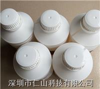 acf清洁液g-450 ACF去除液G-430、ACF去除液G-450、ACF去除液G-550、OCA清除液、TP返修清除液