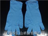 蓝色丁晴手套 白色丁晴手套、乳白色丁晴手套、净化无尘手套