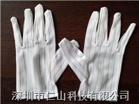 厂商供应防静电手套 丁晴手套、无尘布手套、防静电手套尺寸、防静电手套生产厂商