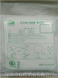 仿超细无尘布 超细纤维无尘布、LCM专用无尘布、LCD无尘布、无尘布尺寸、无尘布厂商