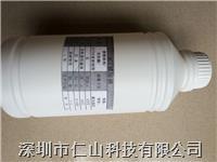 IC去除液 G-450 G-550 G-430、ACF去除液 oca去除液、ogs去除液、手机返修液、ACF清除液rw-66