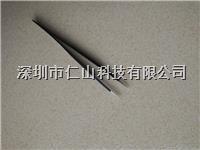 防静电镊子种类 扁头防静电镊子、防静电镊子尺寸、防静电镊子批发