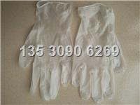 PVC手套 pvc无尘手套、洁净pvc手套、无尘净化手套、无尘手套