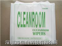 深圳无尘纸批发 ,无尘纸生产厂家 55%木浆纤维、45%聚织纤维无尘纸,0609系列无尘纸尺寸