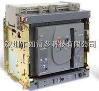 框架斷路器 MT N1 800A  MIC5.0  3P   抽屜式   標配