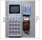 电子地磅无线干扰器
