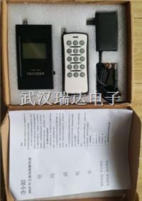 上海市无线地磅遥控器