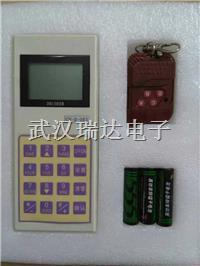 无线地秤遥控器 无线免安装CH-D-003