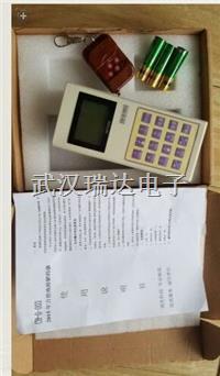 电子秤***使用方法 无线CH-D-003解码器
