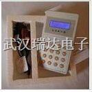 地秤无线解码器 免安装ch-d-003