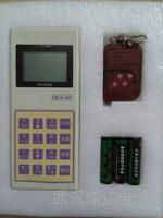 电子地秤干扰器 无线CH-D-003