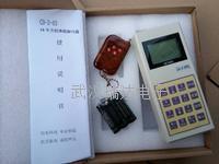 数字地秤遥控器 无线CH-D-003免安装地秤遥控器