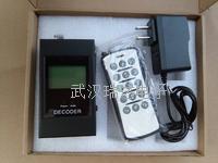 电子磅重量解码器 无线远程地磅遥控器