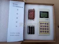 万能地磅遥控器 CH-D-003