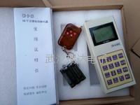 电子地磅控制器 无线万能CH-D-03
