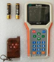 和龙市免安装地磅遥控器报价 CH-D-003地磅干扰器