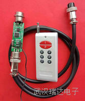 东港市地磅无线遥控器价格