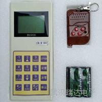 滁州市地磅电子遥控器报价