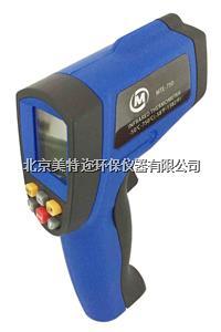 北京MTE950便携式手持红外测温仪