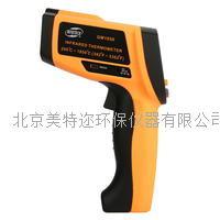 标智GM1850高温型红外线测温仪厂家