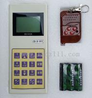 柳州免安裝電子地磅遙控器