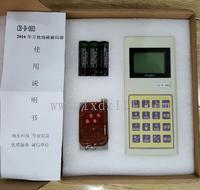 尚志免安裝電子磅干擾器 無線型-地磅遙控器