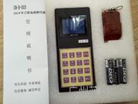 昭通免安裝電子磅控制器 無線型CH-D-03