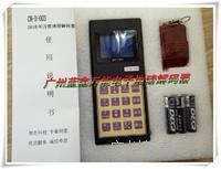 電子磅遙控器無線地磅遙控器使用方法  無線免安裝CH-D-003