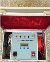 ZGY-5變壓器直流電阻測試儀 ZGY-5