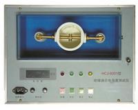 HCJ-9201絕緣油介電強度自動測試儀 HCJ-9201