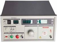 ZHZ8型耐電壓測試儀 ZHZ8