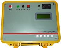 KZC38-II水內冷發電機絕緣特性測試儀