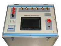 SG-500III三相熱繼電器校驗儀 SG-500III