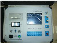 SG-3000型微機電纜故障測試儀 SG-3000