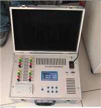 ZGY-IV三通道變壓器直流電阻測試儀 ZGY-IV