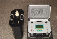 VLF0.1HZ超低頻高壓發生器VLF0.1HZ