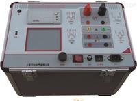 SGCC全自動互感器伏安特性測試儀 SGCC