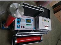 3000-100/80變頻串聯諧振試驗設備 3000-100/80串聯諧振耐壓成套試驗裝置 3000-100/80串聯諧振耐壓儀
