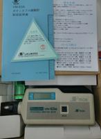 VM63A便攜式測振儀 VM63A