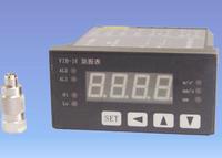 AVM-20振動監控儀 AVM-20
