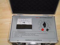 FZY-3雜散電力測試儀 FZY-3