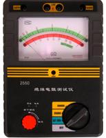 SG2550新絕緣電阻測試儀 SG2550