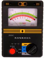 SG2533新型絕緣電阻測試儀 SG2533