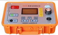 SG2500系列絕緣電阻測試儀 SG2500系列