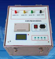 HTDW-3A大地網接地電阻測試儀