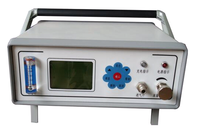 SGO智能微水測量儀 SGO