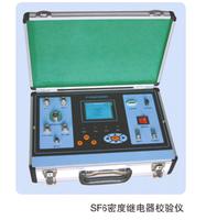 SF6氣體密度繼電器校驗儀 SGMD2000型 SGMD2000型