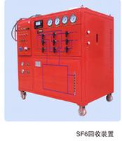 SG18Y-15-150型SF6回收裝置 SG18Y-15-150型
