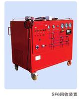 SF6氣體回收重放裝置 SG10Y-15-150型 SG10Y-15-150型