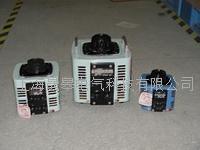 TDGC2單相調壓器  TDGC2